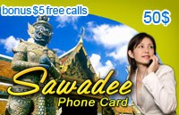 Sawadee Phone Card $50
